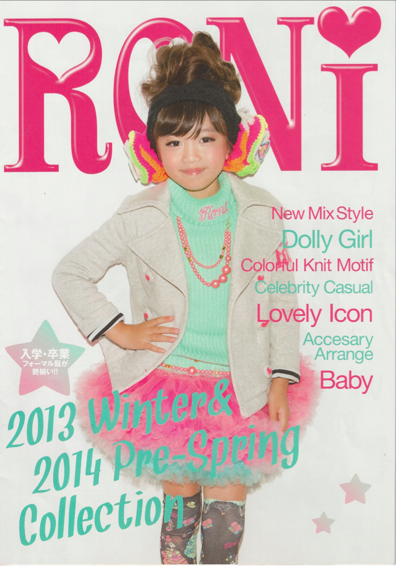 RONi 2013 Winter&2014 Pre-Spring Collection