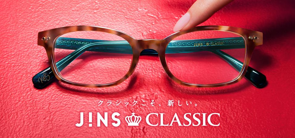 【J!NS CLASSIC】店頭配布冊子のお手伝いをさせていただきました!