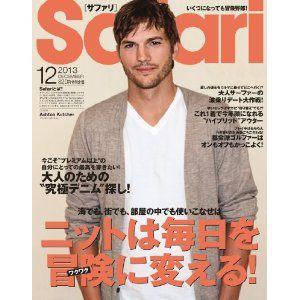 Safari 2013年12月号